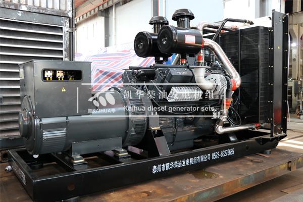 岳阳房产500KW上海发电机组成功出厂