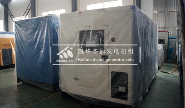 出口新加坡的三台静音发电机组成功出厂 发货现场 第2张