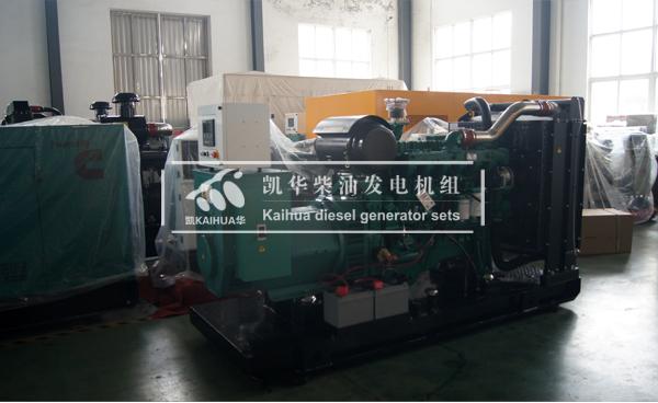 石家庄学校400KW康明斯发电机组成功出厂