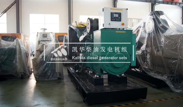 江苏银行300KW沃尔沃发电机组成功出厂 发货现场 第2张