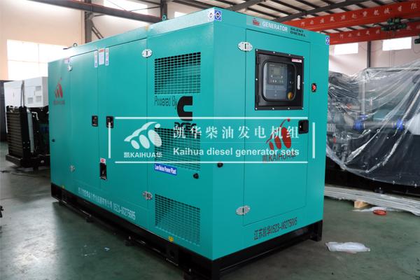 唐山电气200KW静音发电机组成功出厂 发货现场 第1张