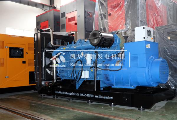 济南市政800KW玉柴发电机组成功出厂 发货现场 第1张