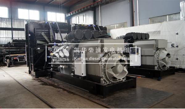 出口印尼的两台2000KW珀金斯发电机组成功出厂