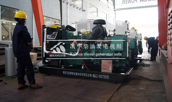 出口新加坡的三台200KW沃尔沃发电机组成功出厂 发货现场 第1张