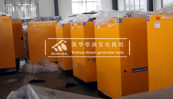 出口缅甸的6台静音发电机组成功出厂 发货现场 第2张