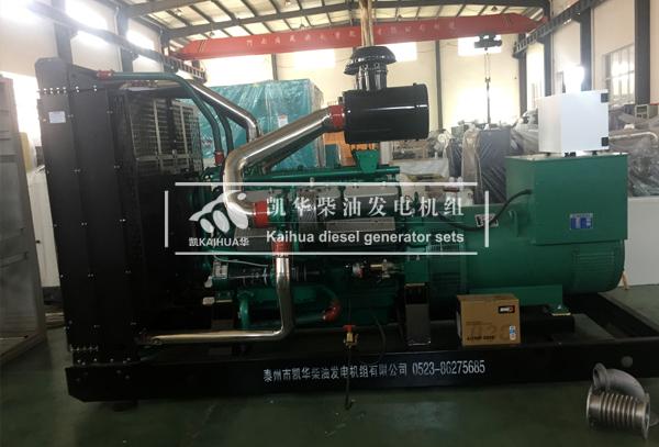 西安电子500KW柴油发电机组成功出厂 发货现场 第2张