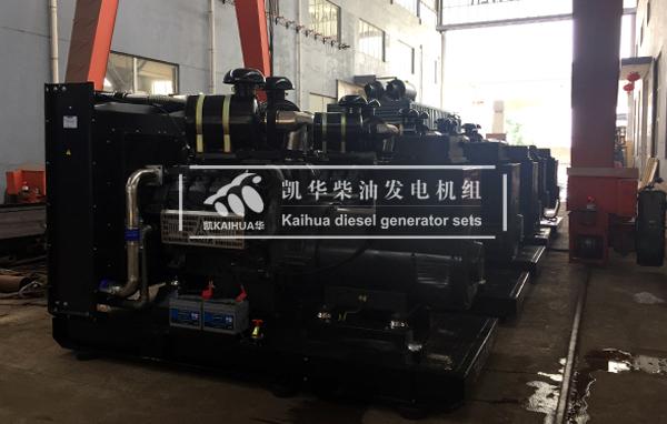 河北通信6台500KW道依茨发电机组成功出厂 发货现场 第2张