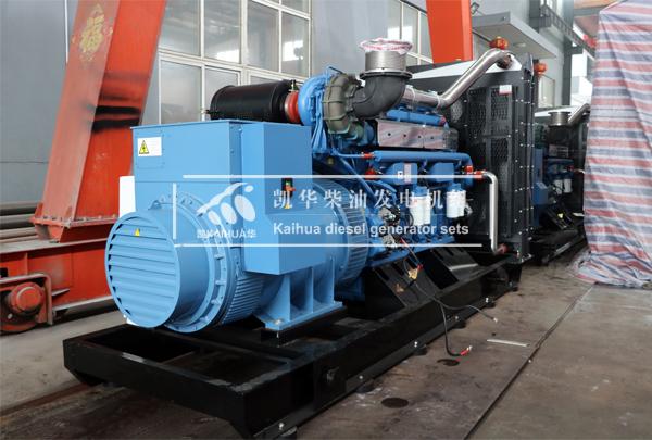 天津数据中心两台800KW玉柴发电机组成功出厂