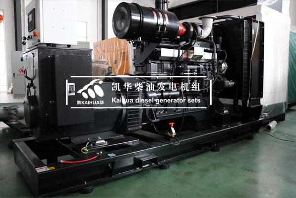 福州房产200KW上柴发电机组成功出厂 发货现场 第1张