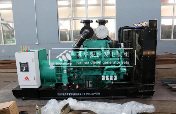 温州医院600KW康明斯发电机组成功出厂 发货现场 第2张