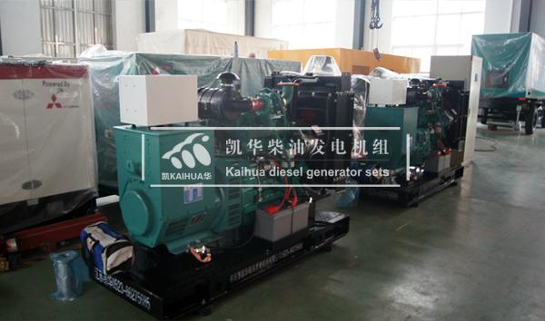 出口安哥拉的两台50KW康明斯发电机组成功出厂 发货现场 第1张