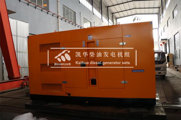 安徽医院500KW静音发电机组成功出厂 发货现场 第2张