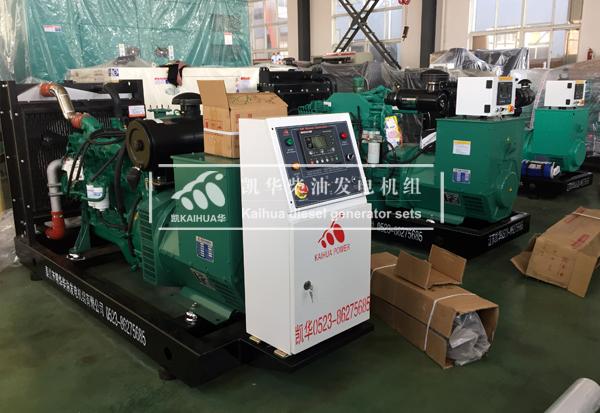 出口越南的三台柴油发电机组成功出厂 发货现场 第1张