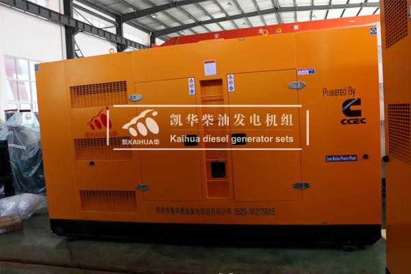 河南航天300KW静音发电机组成功出厂 发货现场 第2张