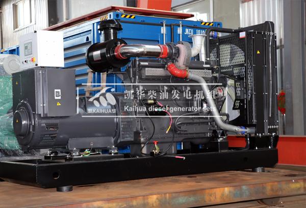 南昌建设300KW上柴发电机组成功出厂 发货现场 第2张