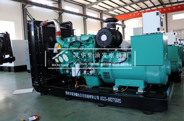 福建物流400KW康明斯发电机组成功出厂