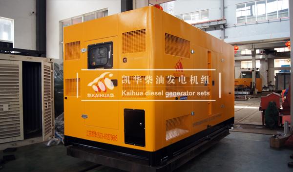 合肥银行500KW上柴发电机组成功出厂