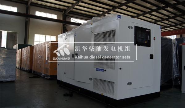 济南电信400KW静音发电机组成功出厂 发货现场 第2张