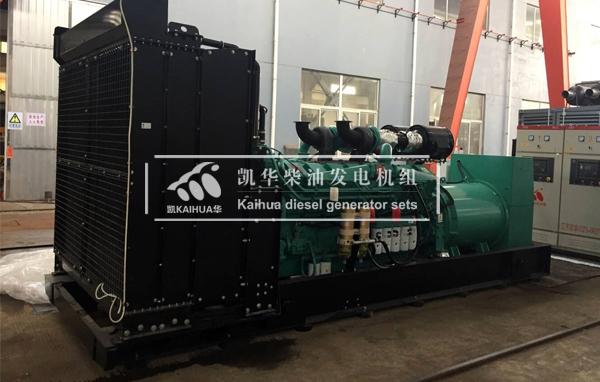 蒙古矿业1200KW康明斯发电机组成功出厂 发货现场 第2张