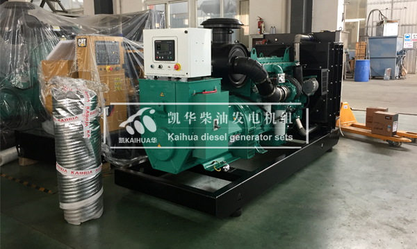 陕西水利300KW康明斯发电机组成功出厂 发货现场 第1张