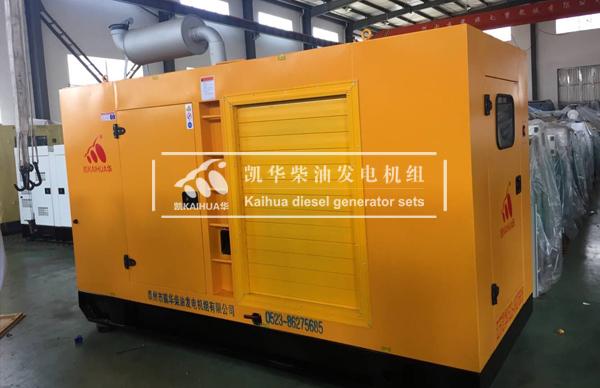 徐州公路300KW防雨型发电机组成功出厂 发货现场 第2张