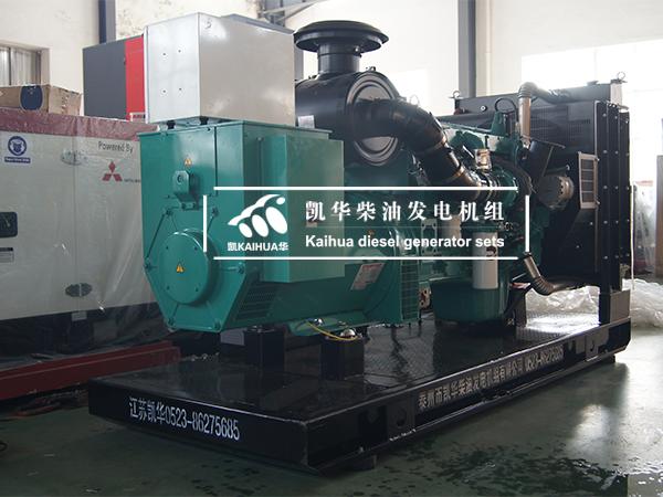 湖南500KW康明斯柴油发电机组成功出厂 发货现场 第2张