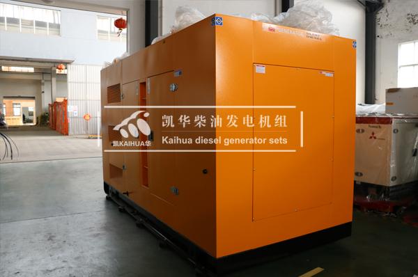 安徽供电局400KW静音发电机组成功出厂 发货现场 第1张