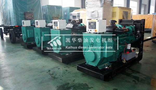 江西化工四台100KW玉柴发电机组成功出厂 发货现场 第2张