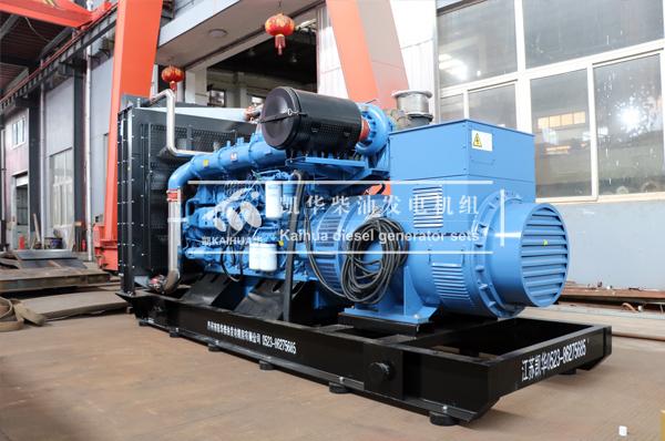 重庆酒店1000KW玉柴发电机组成功出厂