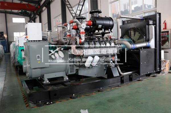 山东石油400KW燃气发电机组成功出厂 发货现场 第2张