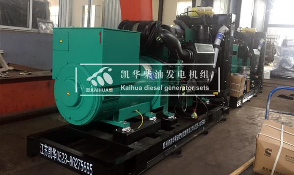 山东数据中心两台400KW沃尔沃发电机组成功出厂