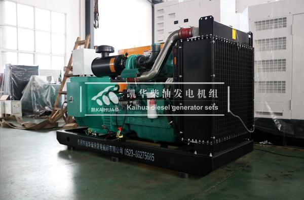 温州工程300KW康明斯发电机组成功出厂 发货现场 第2张