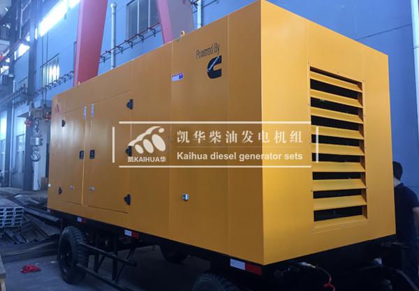 贵州城管300KW移动静音发电机组成功出厂 发货现场 第1张
