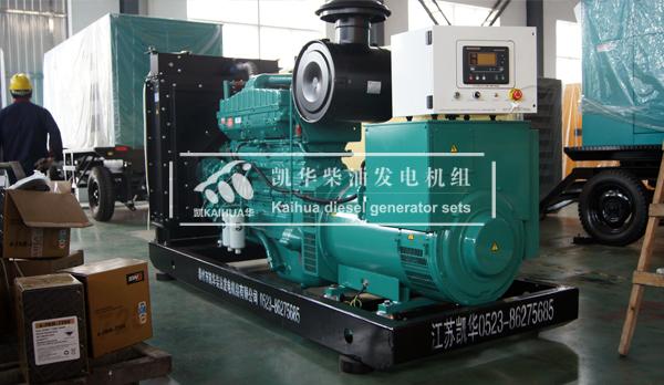 南京外企500KW康明斯发电机组成功出厂 发货现场 第1张