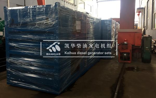 出口新加坡的三台集装箱发电机组成功出厂 发货现场 第1张