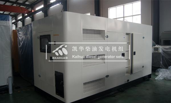 湖南酒店400KW静音发电机组成功出厂