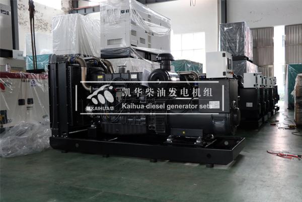 出口安哥拉的7台上柴发电机组成功出厂 发货现场 第1张