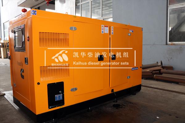 大连海关200KW静音发电机组成功出厂 发货现场 第2张