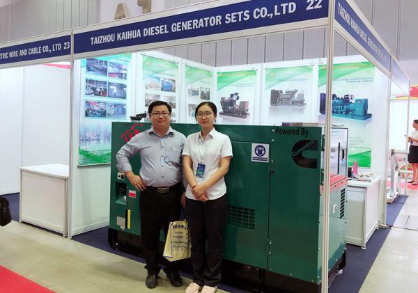凯华成功参展2018越南国际电力设备与技术展 公司新闻 第2张