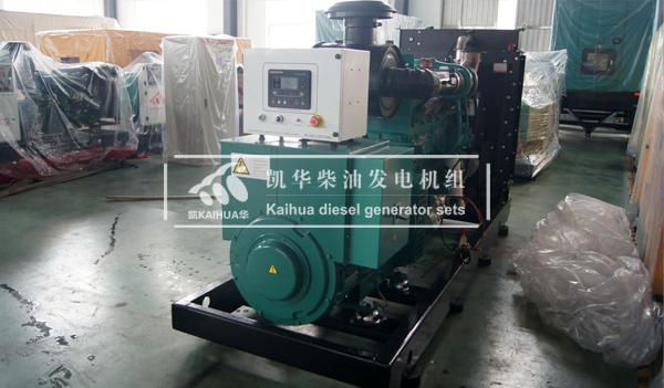 南京银行300KW康明斯发电机组成功出厂 发货现场 第2张