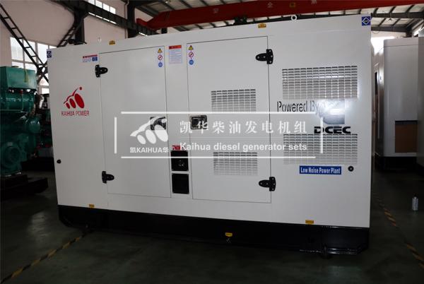 出口缅甸的200KW静音发电机组成功出厂 发货现场 第2张