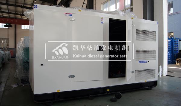济南电信400KW静音发电机组成功出厂 发货现场 第1张