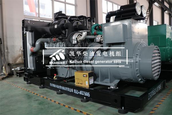 北京通信600KW威曼发电机组成功出厂