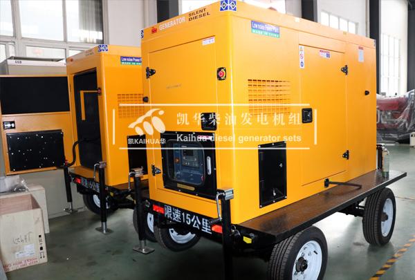 天津建设两台30KW移动发电机组成功出厂