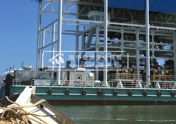 斐济两台800KW船用发电机组成功交付 国外案例 第2张