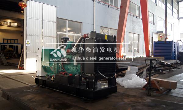 福建消防300KW全自动发电机组成功出厂 发货现场 第2张