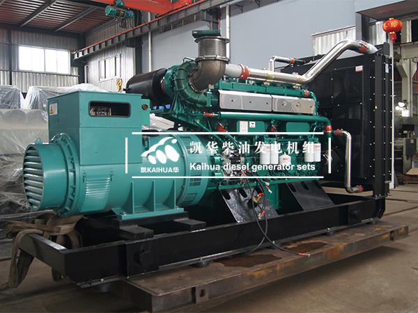 河南两台玉柴发电机组成功出厂 发货现场 第1张