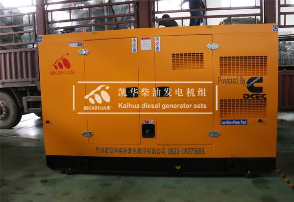 上海水利200KW静音发电机组成功出厂 发货现场 第2张
