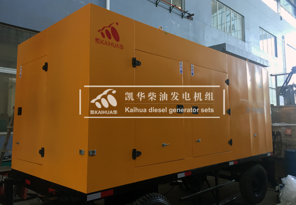 贵州城管300KW移动静音发电机组成功出厂 发货现场 第2张