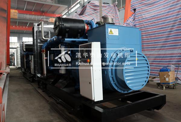 天津数据中心两台800KW玉柴发电机组成功出厂 发货现场 第2张